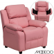 Deluxe Heavily Padded Pink Vinyl Kids Recliner With Storage Arms
